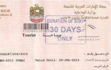 Can I work on visit or tourist visa in Dubai or other states of UAE?