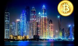 The Legal Status of Bitcoin in the United Arab Emirates